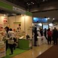 UBMジャパンは今日から東京ビッグサイトで「Care Show Japan2018」を開催している。 同展は「メディケアフーズ展」「高齢者生活支援サービス展」「保険外サービス展」「統合医療展」の4展で構成され、会場内には […]