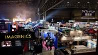 リード エグジビション ジャパンは2月21日から23日までの3日間、「ライブ・エンターテイメントEXPO」「イベント総合EXPO」に新設の「地方創生EXPO」「スポーツビジネス産業展」を加え、幕張メッセで開催する。4展の […]