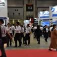 日本経営協会と日本病院会は、7月11日から13日の3日間、「国際モダンホスピタルショウ2018」を東京ビッグサイトで開催する。〝健康・医療・福祉の未来をひらく〜世代と国境を越えた豊かな共生を目指して〜〞をテーマに掲げ、保 […]