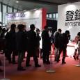 日本能率協会は、2月20日から23日の4日間にわたり「HCJ2018」(国際ホテル・レストラン・ショー、フード・ケータリングショー、厨房設備機器展)を東京ビッグサイトで開催する。 同展はホスピタリティとフードサービスの商 […]