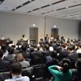 東京都と東京観光財団はMICEの誘致に注力しており、幅広い人々にMICE開催の効果や誘致のための取組みを知ってもらうことを目的に、1月18日に東京ガーデンテラス紀尾井町で「東京都MICEシンポジウム2018」を開催した。 […]