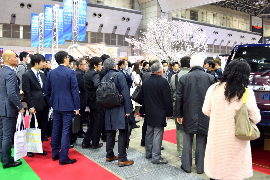 JAPAN SHOP 2018