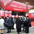 日本能率協会、日本ホテル協会、日本旅館協会、国際観光日本レストラン協会、国際観光施設協会の5団体が主催するアジア最大級の食品・飲料専門展示会「FOODEX JAPAN2018」(国際食品・飲料展)が6日(火)、千葉・幕張 […]
