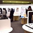 日本経済新聞社は3月6日(火)から「日経メッセ 街づくり・店づくり総合展」の後半を開催している(前半のフランチャイズ・ショーは今年1月31日から2月2日にかけて行われた)。 今回特別企画として新設された「商空間・住空間  […]