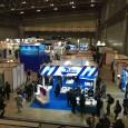 日本UAS産業振興協議会(JUIDA)は、3月22日から24日の3日間、幕張メッセドローン産業の国際展示会・国際コンファレンス「ジャパン・ドローン2018」を開催した。 160社・団体(うち海外7カ国・地域から17社・団 […]