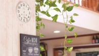 日本能率協会は6月20日と21日の両日、マリンメッセ福岡で「第3回九州ホーム&ビルディングショー」(旧九州ホームショー)を開催する。 同展は毎年東京で開催されている「ジャパンホーム&ビルディングショー」、「店舗・商業空間 […]