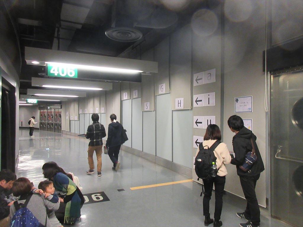 無限回廊4F tumble1