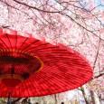 JNTO(日本政府観光局)、日本観光協会、JATA(日本旅行業協会)主催の「ツーリズムEXPOジャパン」は第4回「ジャパン・ツーリズム・アワード」の募集を3月1日から開始している。 同アワードはツーリズムの発展・拡大に貢 […]
