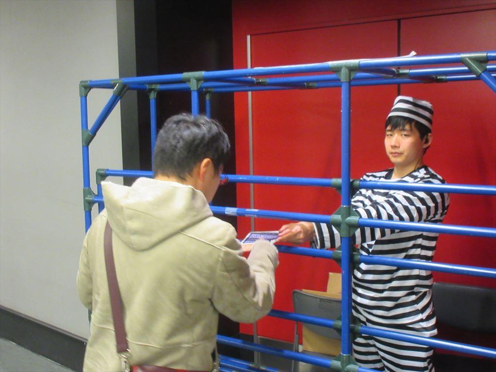 (P4)無限回廊2F joker