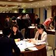 日本コンベンション協会(JCMA)は3月16日、東京・リビエラ青山で「第2回次世代委員勉強会」を開催した。 冒頭、南崎康貴委員長が「前回の勉強会では学ぶことが多かったが、今回は実践編となる」と挨拶。塩田誠副委員長がロジカ […]