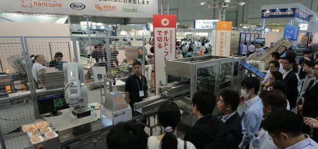 日本食品機械工業会は、アジア最大級の食技術の総合トレードショー「FOOMA JAPAN 2018」を6月12日から6月15日までの4日間、東京ビックサイトで開催する。 〝食の技術は無限大〞をテーマに、食品機械の最新テクノ […]