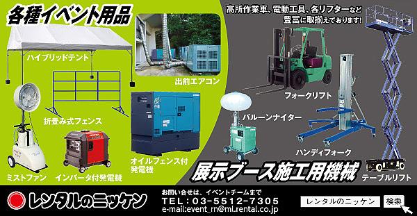   就職・転職・未経験OK 仙台市若林区の求人情報一覧