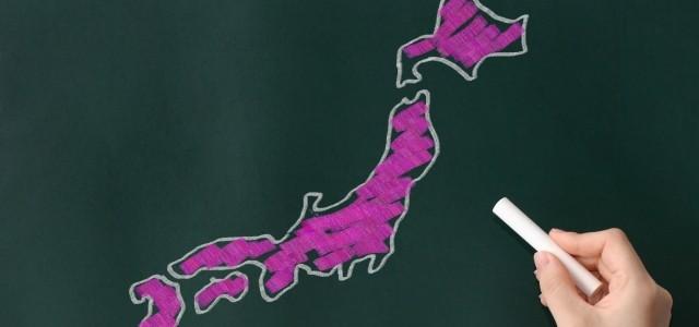 観光庁は6月6日、東京・ベルサール八重洲でMICE誘致や競争力向上を目的に第2回「グローバルMICE都市 都市力強化対策本部」を開いた。参加メンバーはグローバルMICE12都市(東京都、横浜市、京都市、神戸市、福岡市、愛 […]