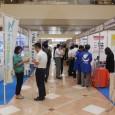 神奈川産業振興センター、神奈川県、川崎市は、7月11日~13日の3日間、「テクノトランスファーinかわさき2018(第31回先端技術見本市)」をかながわサイエンスパーク(KSP)で開催する。 川崎市企業の先端的な工業製品 […]