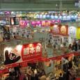 外食 FOOD TABLE実行委員会は2019年2月13日から15日の3日間、「第4回外食FOOD TABLE」を幕張メッセで開催する。 同展は外食業界の経営者・バイヤーや、小売・中食業界関係者に向け、製品・サービスの訴 […]