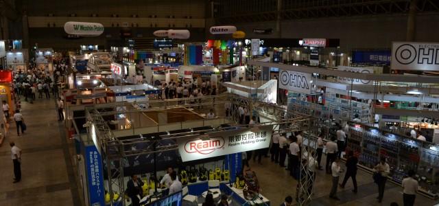 日本ドゥ・イット・ユアセルフ協会は、8月23日から25日の3日間、「JAPAN DIY HOMECENTER SHOW 2018」を幕張メッセで開催する。54回目となる今回は出展規模488社1126小間、来場者約12万人 […]