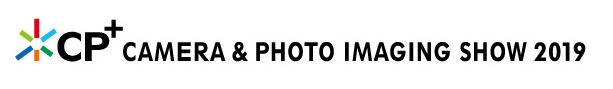 cpplus2019_logomark