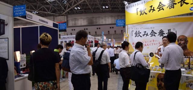 外食ビジネスウィーク 実行委員会は8月28日から30日の3日間、「外食ビジネスウィーク」を東京ビッグサイトで開催する。 同展は外食業界・宿泊業界に向けて製品・サービスの販路拡大をするための商談展示会。 構成展は「第13回 […]