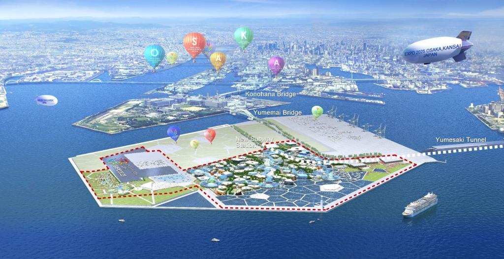 2025年の国際博覧会「大阪・関西万博」略称に   展示会とMICE