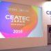 「CEATEC JAPAN 2018」が明日10月16日開幕 ~過去最高の来場者数16万人を目指す~